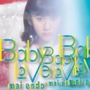 Baby Love/遠藤舞