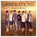 Always with you/GENERATIONS from EXILE TRIBE