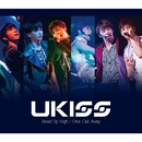 Head Up High / One Call Away/U-KISS