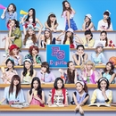 Highschool love/e-girls