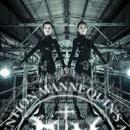 Whiplash (Invaderous Remix)/FEMM