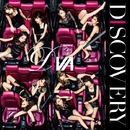 DISCOVERY/DIVA