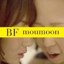 BF/moumoon
