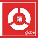 踊れるglobe/globe