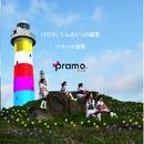 ハタハタ音頭/pramo
