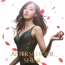 SHINE/AFTERSCHOOL