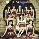 Star Shine Story/GEM