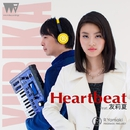 Heartbeat feat. 友莉夏/R.Yamaki Produce Project