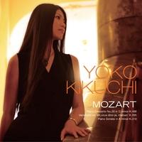 モーツァルト:ピアノ協奏曲第20番、きらきら星変奏曲、ソナタ イ短調