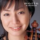 Maria/奥村 愛