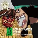 ワンピース ニッポン縦断!47クルーズCD in 秋田 NOW MY HANDS GET!!!!/マーシャル・D・ティーチ[黒ひげ](大塚明夫)
