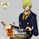 ワンピース ニッポン縦断!47クルーズCD in 千葉 GO!GO!CHIBANG!/サンジ(平田広明)