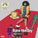 ワンピース ニッポン縦断!47クルーズCD in 静岡 Bone Holiday/ブルック(チョー)