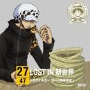 ワンピース ニッポン縦断!47クルーズCD in 大阪 LOST IN 新世界/トラファルガー・ロー(神谷浩史)