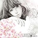 LOVE CLASSICS/浜崎あゆみ