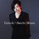 Unlock/三浦大知