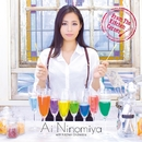 From The Kitchen Corner/Ai Ninomiya with Kitchen Orchestra