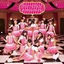 キラキランウェイ☆/Prism☆Box