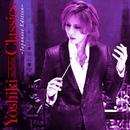 Yoshiki Melodies Classics -Japanese Edition-/YOSHIKI