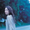 さみしがり屋の言葉達/安藤裕子