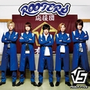 ROOTERS/√5