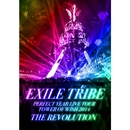 EXILE TRIBE PERFECT YEAR LIVE TOUR TOWER OF WISH 2014 ~THE REVOLUTION~/EXILE TRIBE