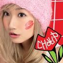 CHU-LIP/大塚 愛