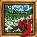 カミツレベルベット/SKY-HI(日高光啓 from AAA)