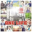 ONE LIFE/侍