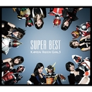 SUPER BEST(TYPE-B)/仮面ライダーGIRLS