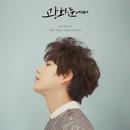 The 1st Mini Album'At Gwanghwamun'/KYUHYUN