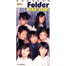 FIRE! FIRE!/Folder