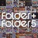 Folder+Folder 5 SINGLE COLLECTION and more/Folder 5