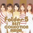 BEST COLLECTION ALBUM/Folder 5