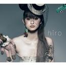 寛 スペシャル・ボックス/hiro