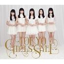 1st BEST ALBUM 「キラリ☆」(TYPE-B)/東京女子流
