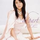 depart~takako uehara single collection~/上原多香子