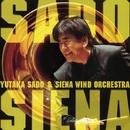 ブラスの祭典3/シエナ・ウインド・オーケストラ