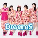 カラフルチューン/Dream5