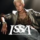 Chosen Soldier/ISSA