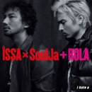 i hate u/ISSA × SoulJa