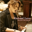 Eternal Love/諸星和己