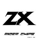 ドラゴン・ロード RIDER CHIPS Ver./RIDER CHIPS