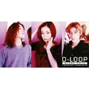 GLORY DAYS/D-LOOP
