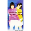 Rise in my heart/Aya & Chika from D&D