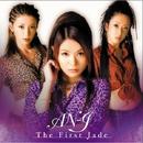 The First Jade/AN-J