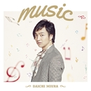 music/三浦大知