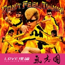 Don't Feel,Think!!/氣志團
