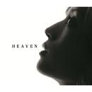 HEAVEN/浜崎あゆみ