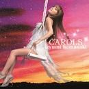 CAROLS/浜崎あゆみ